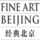 Fine Art Beijing